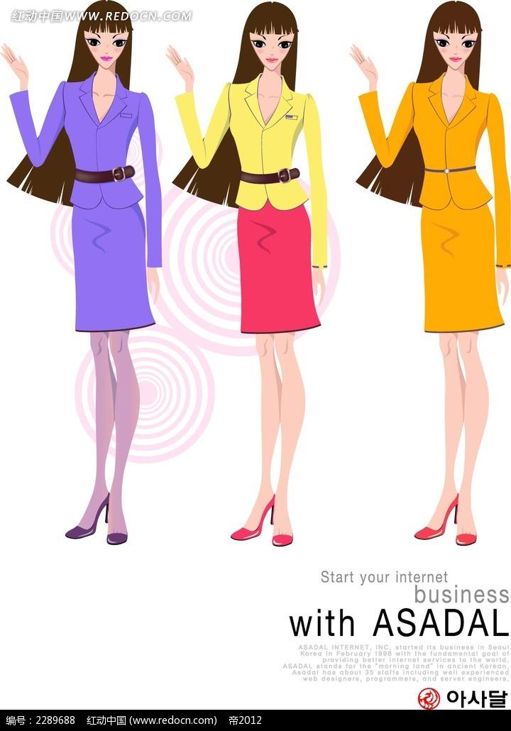 职业装女孩韩国矢量人物插画矢量图