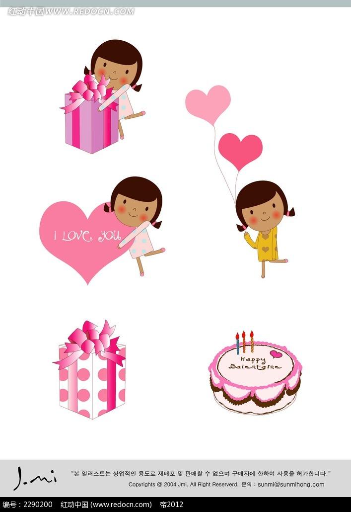 女孩和蛋糕礼品卡通手绘