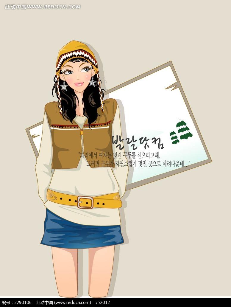 卡通冬装少女插图