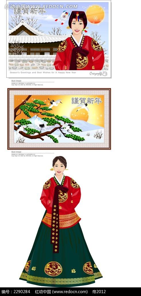 韩国服饰美女卡通手绘图片