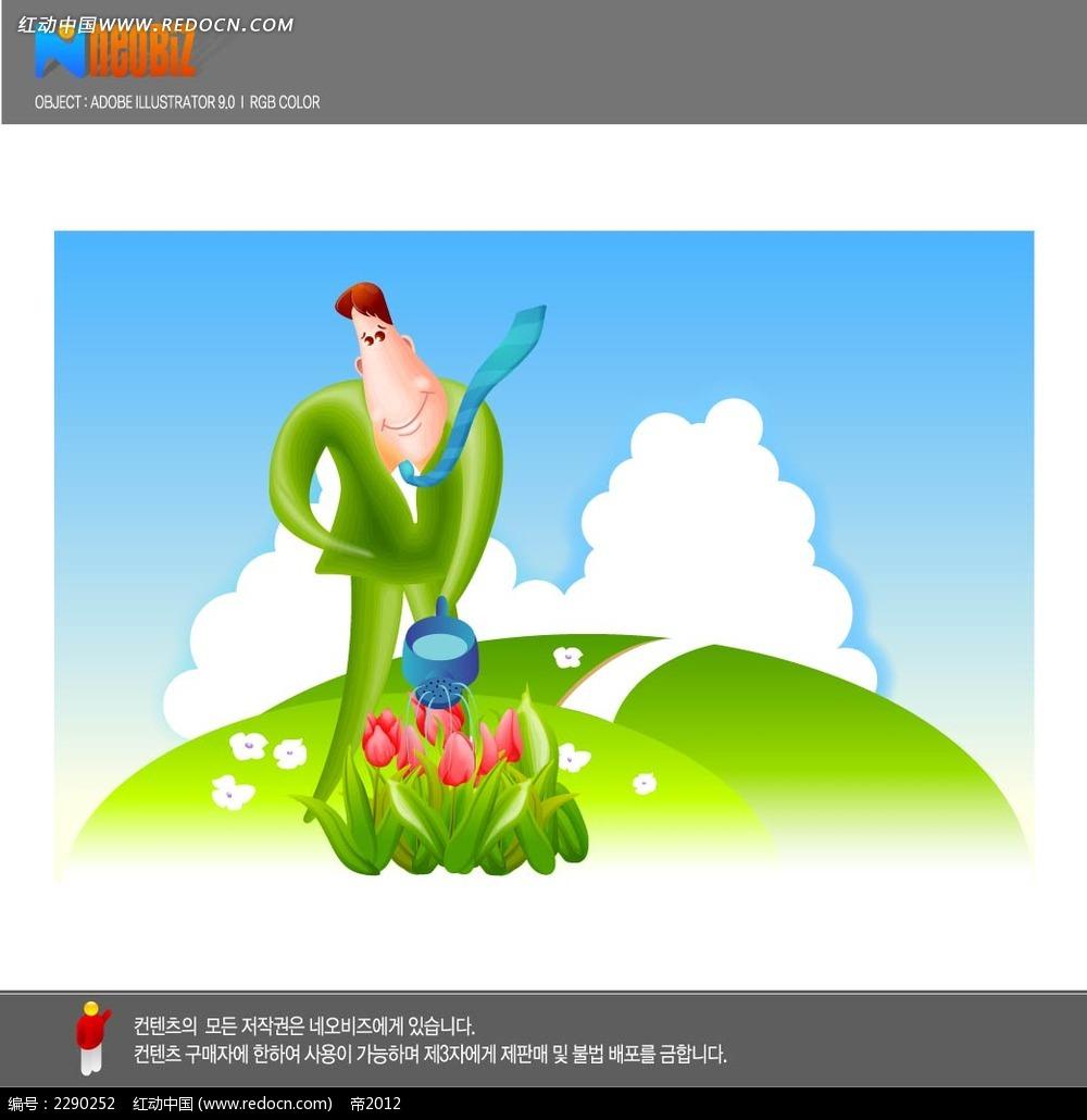 浇花的男子卡通手绘