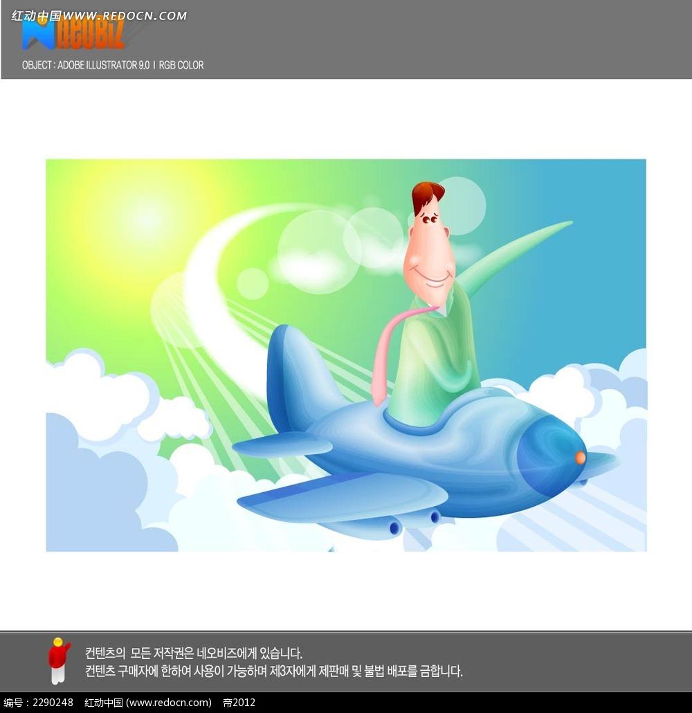 飞船和男子卡通手绘
