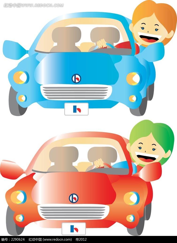 卡通开车人物插图