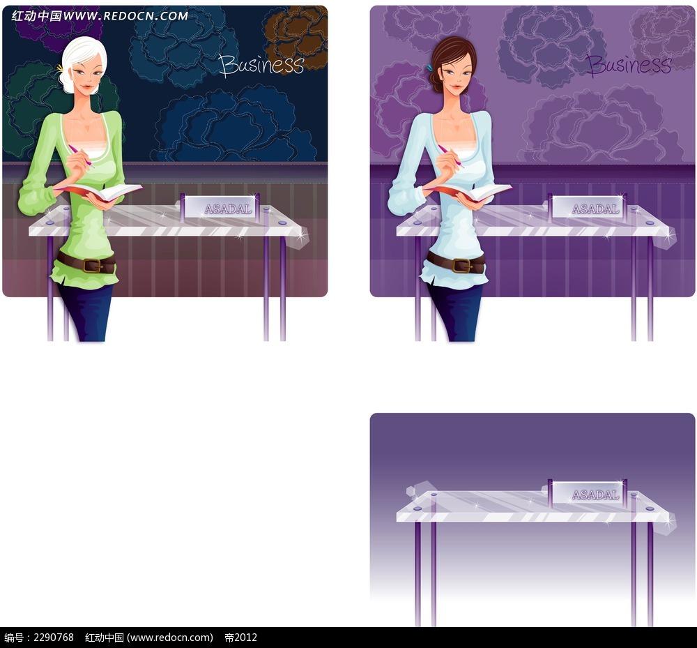 桌子和美女卡通手绘矢量图ai免费下载_卡通形象素材