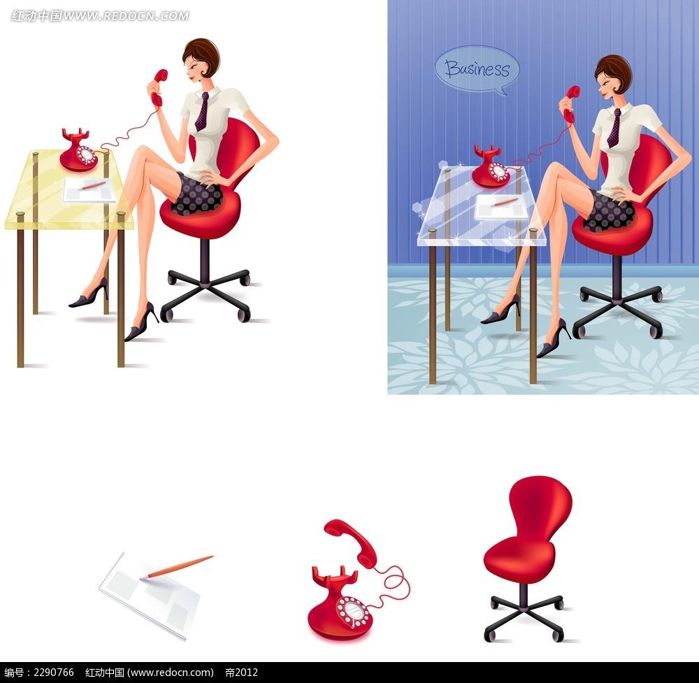 电话和美女卡通手绘矢量图ai免费下载_卡通形象素材