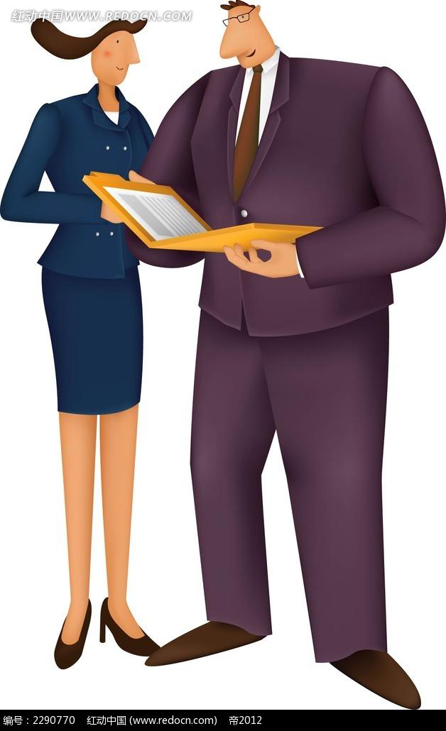 看文件的男子和女子卡通手绘图片