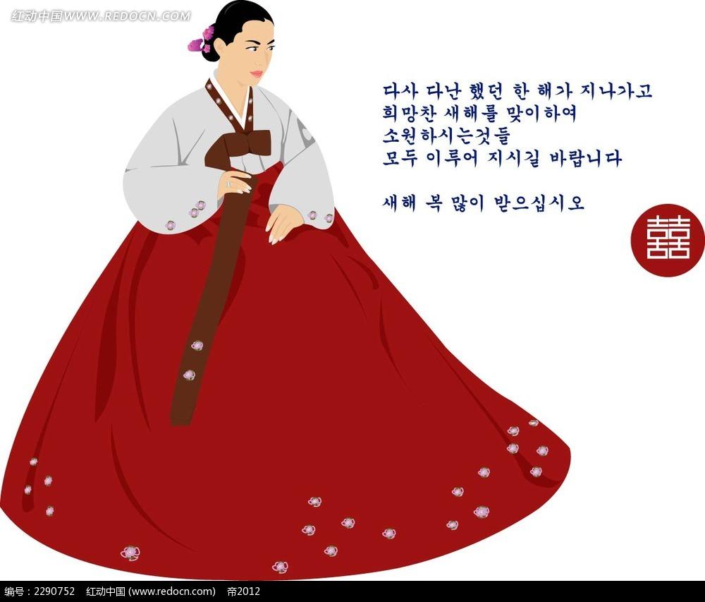 韩服美女卡通手绘