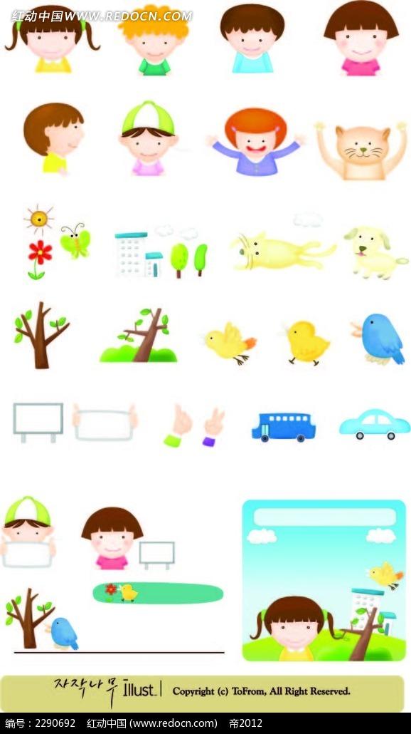 小孩和小动物卡通手绘图片