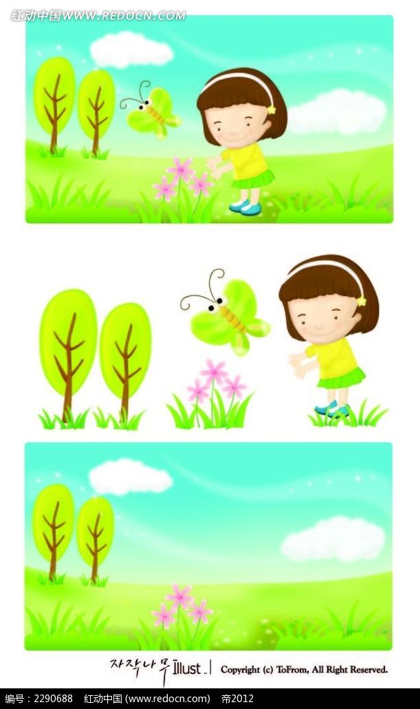 女孩和蝴蝶花朵卡通手绘
