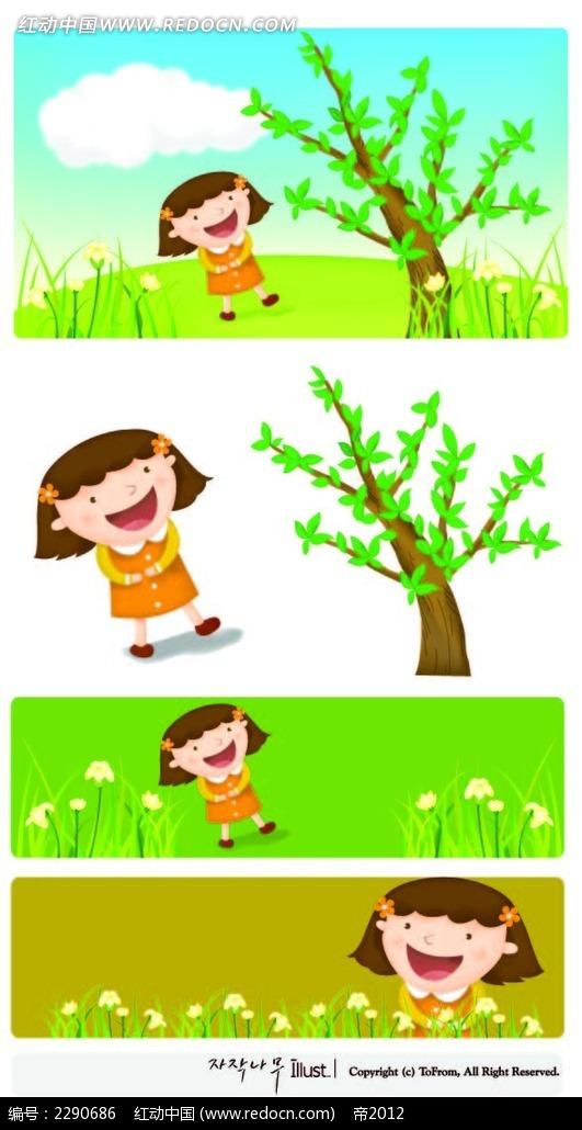 女孩和花朵小树卡通手绘