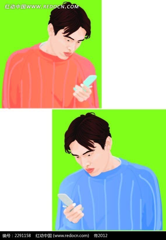 看手机的男子卡通手绘
