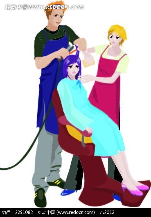 理发师和美女卡通手绘