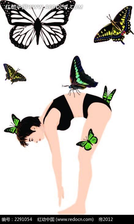 蝴蝶和弯腰的美女卡通手绘