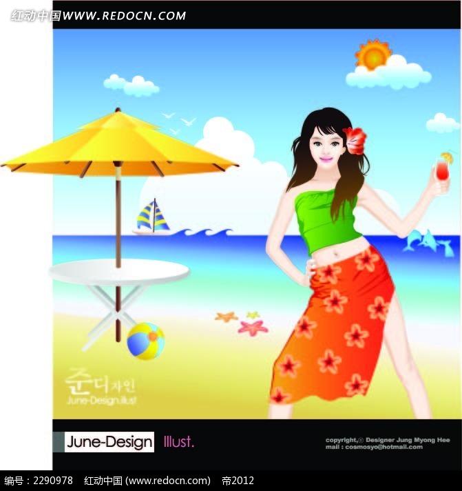 卡通形象 > 长发美女卡通手绘  长发 美女 阳伞 桌子  沙滩 卡通手绘