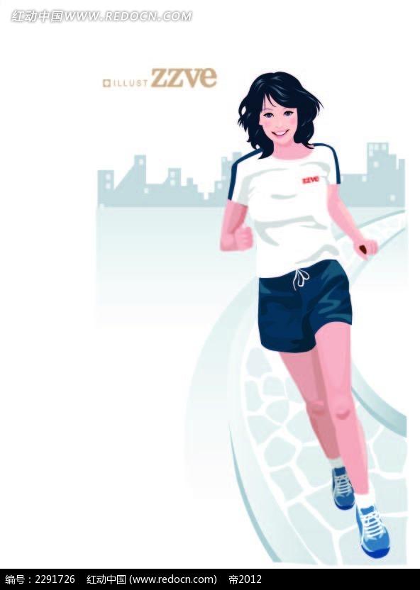 跑步的少女卡通手绘