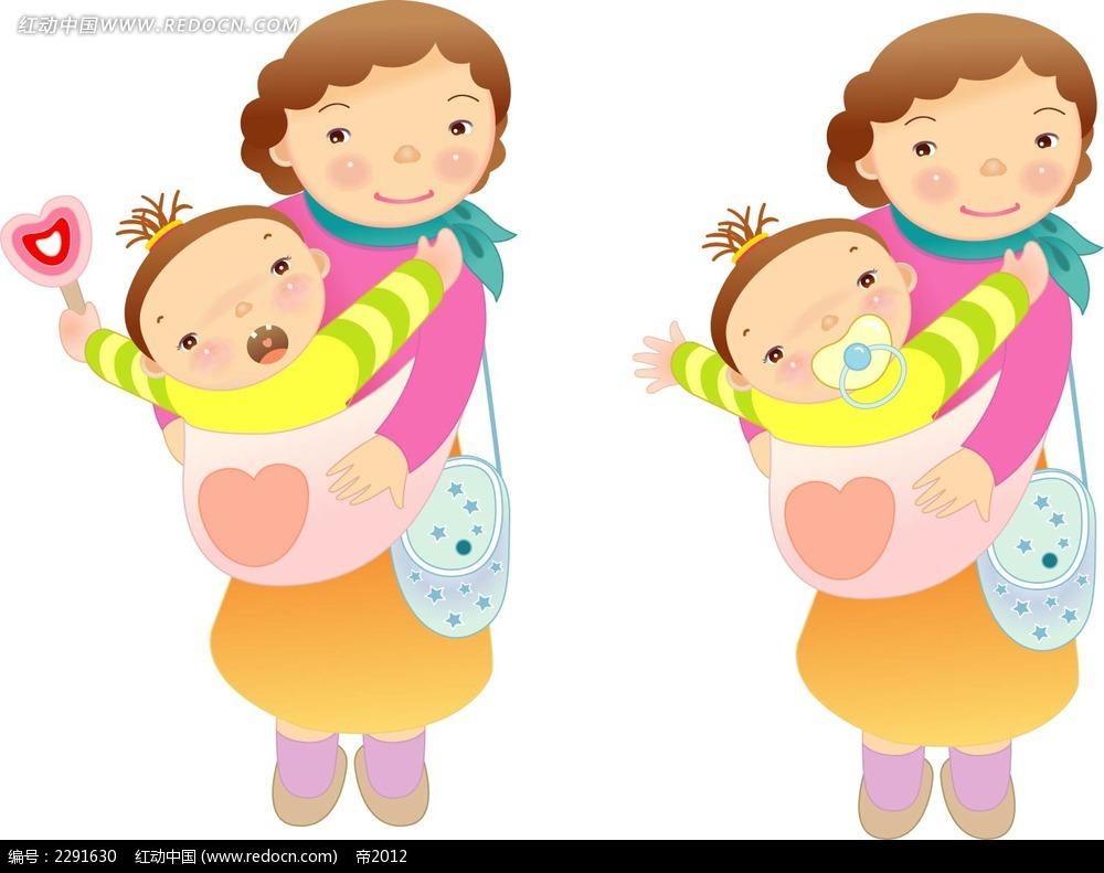 抱小孩子的女子卡通手绘