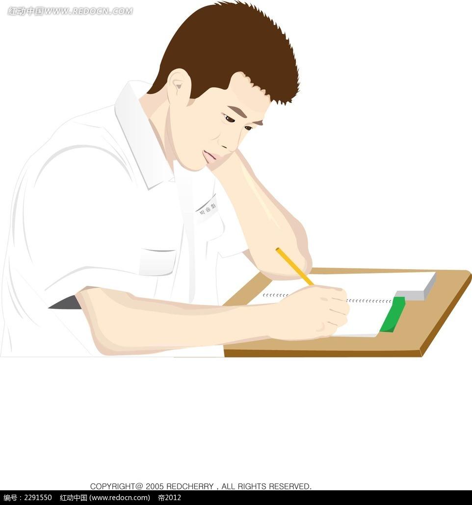 写字的男子卡通手绘