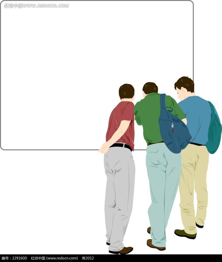 男子背影卡通手绘