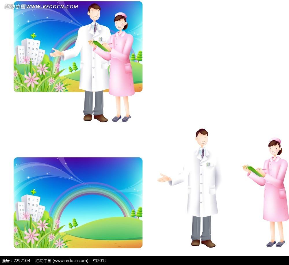 医生和护士卡通手绘