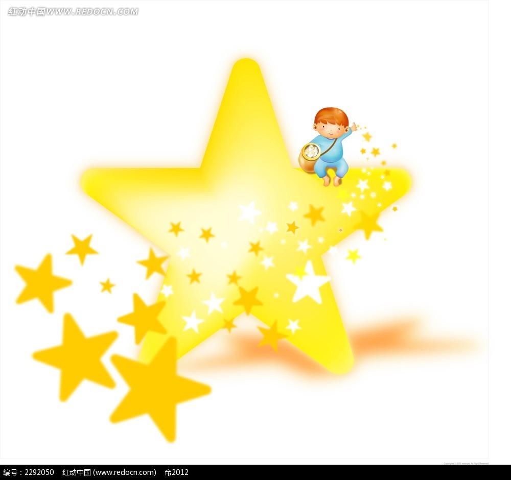 星星和小孩卡通手绘