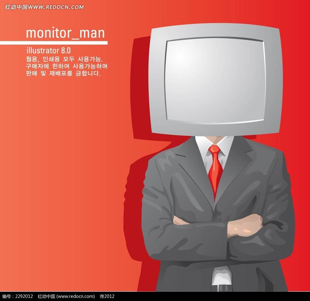 电脑和西装男子卡通手绘ai免费下载_卡通形象素材