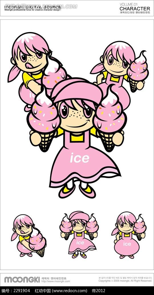粉红女孩卡通手绘图片
