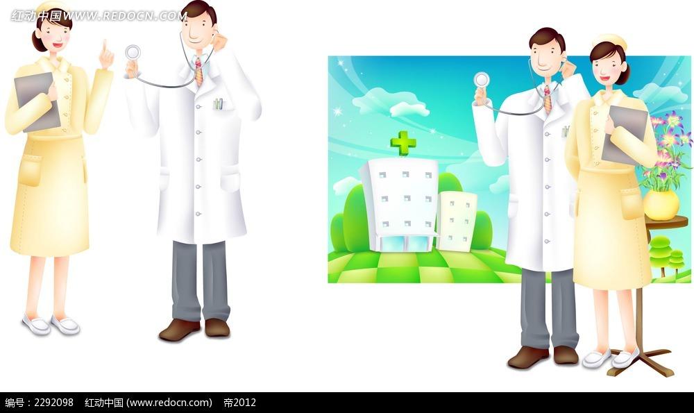 护士和医生卡通手绘