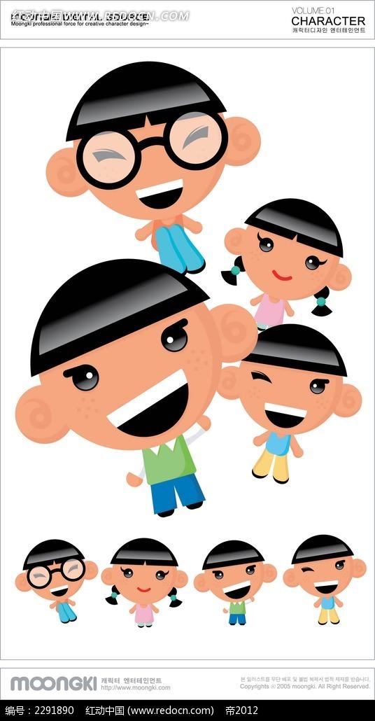 快乐的小孩卡通手绘