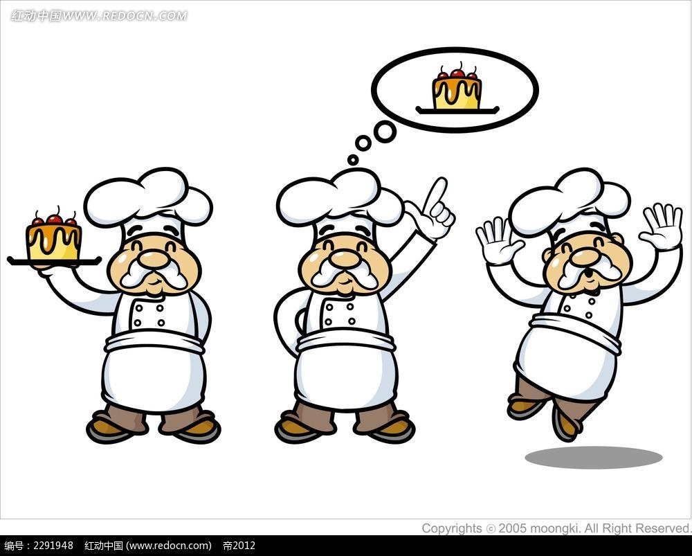 蛋糕师卡通手绘图片