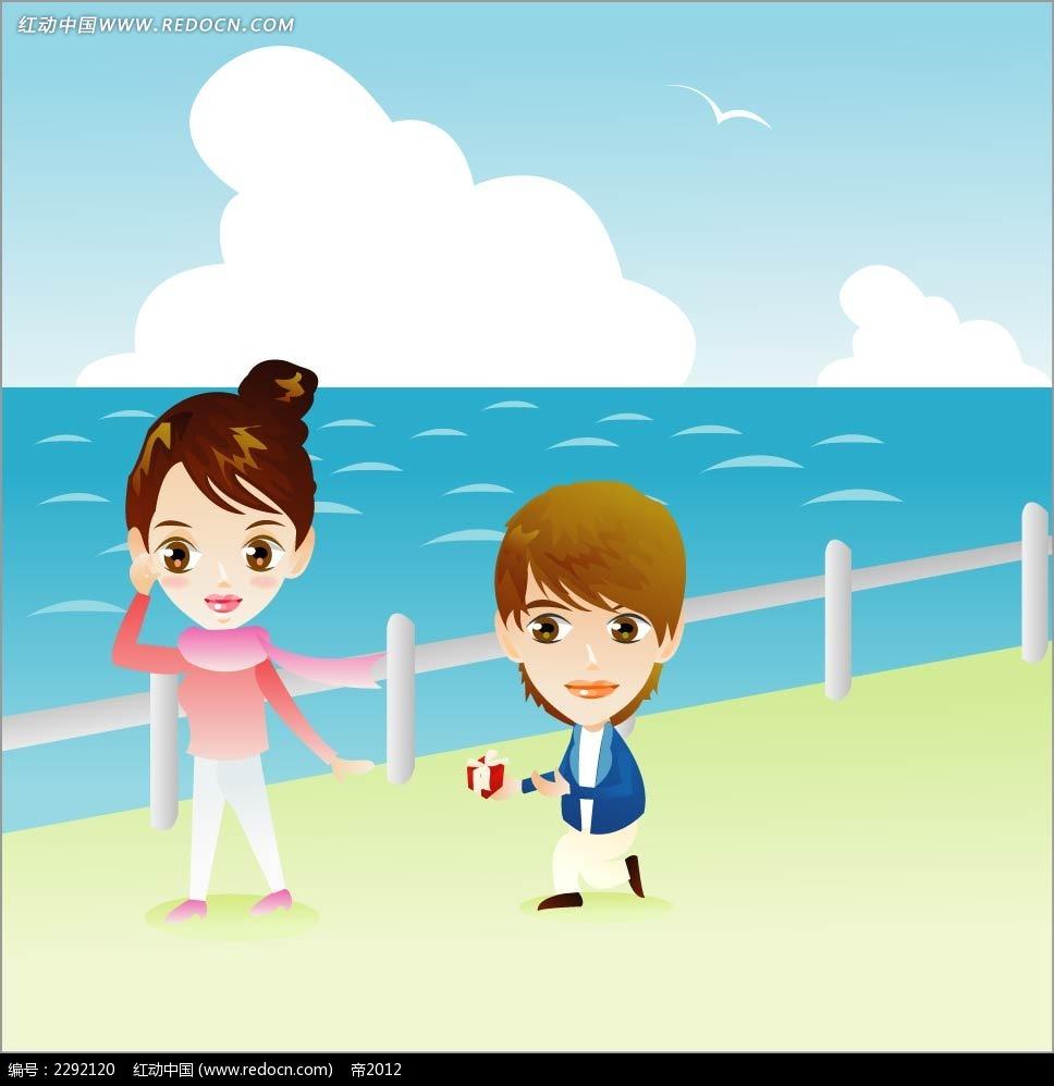 求婚的情侣卡通手绘图片