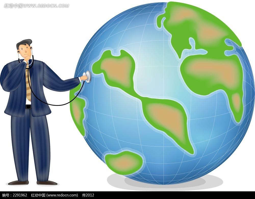 地球仪和男子卡通手绘