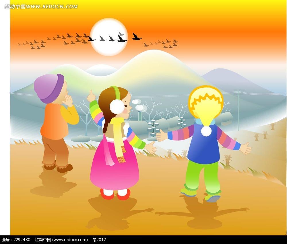 看日落的小孩子卡通矢量人物插画