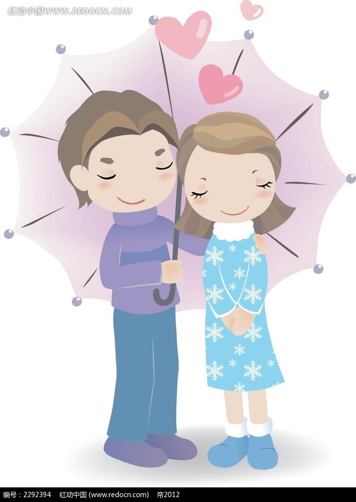撑着伞的情侣卡通矢量人物插画ai免费下载_卡通形象