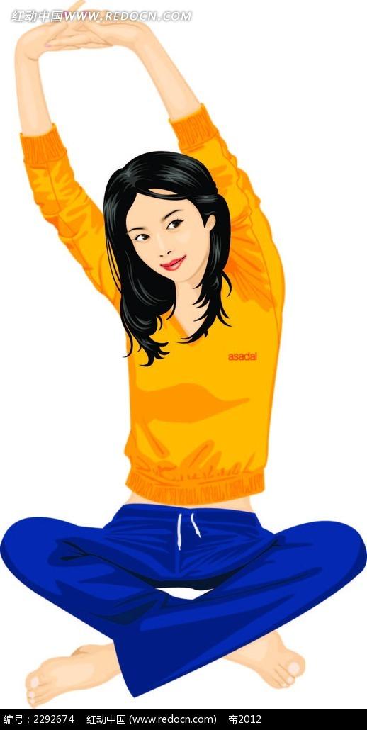 瑜伽少女人物插图