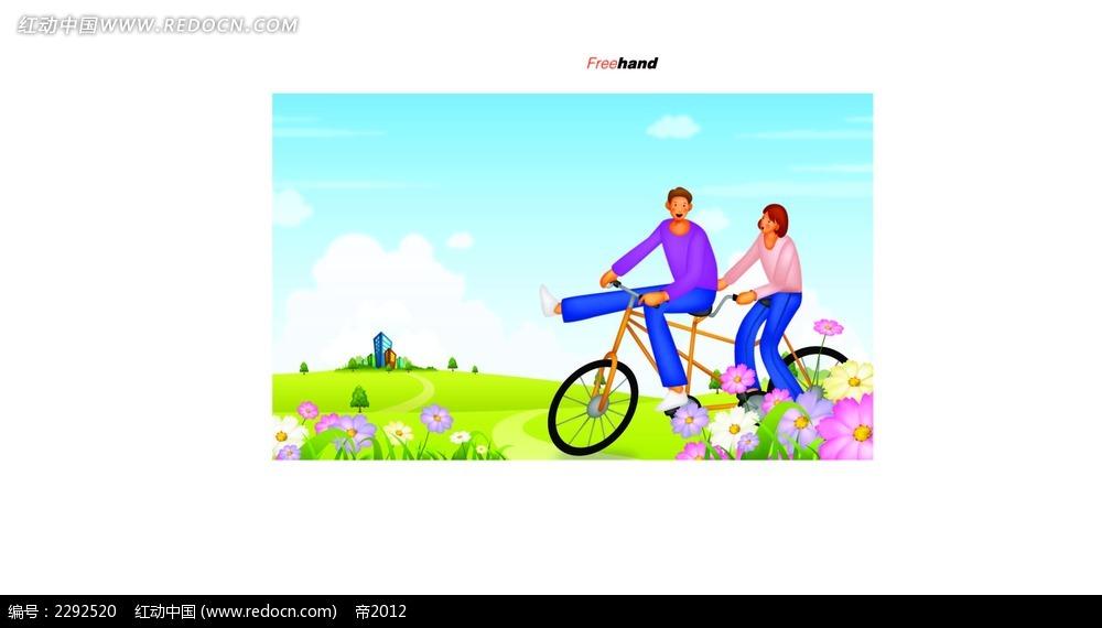 骑单车的情侣矢量人物插画矢量图_卡通形象