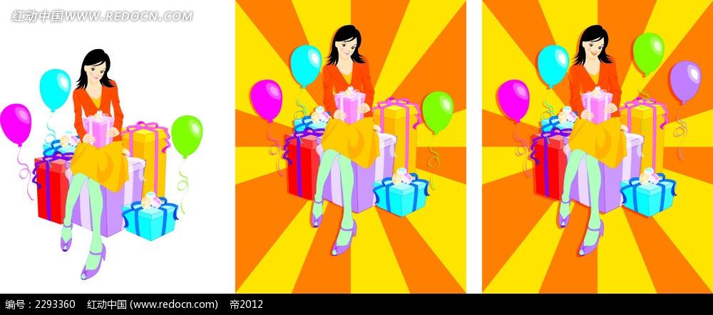 礼品气球和美女卡通手绘