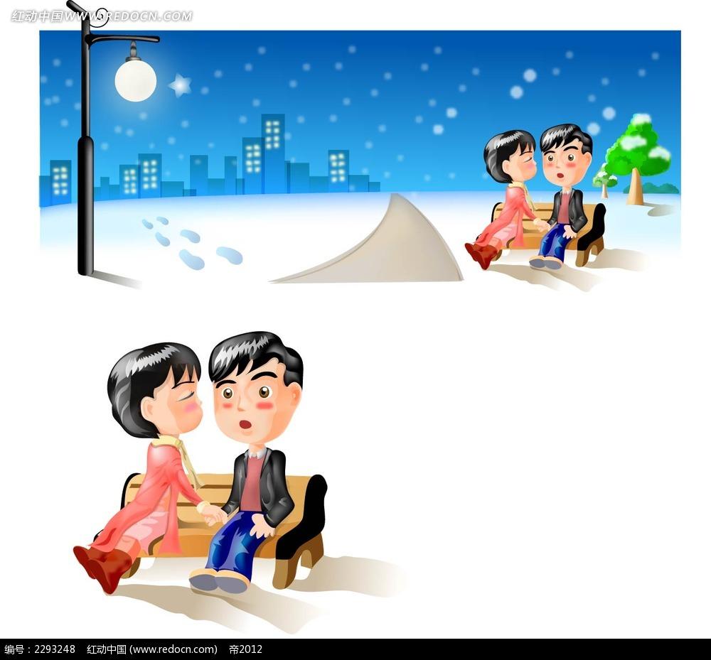 情侣插图 人物矢量插画 ai 矢量源文件 卡通人物 卡通人物图片 漫画