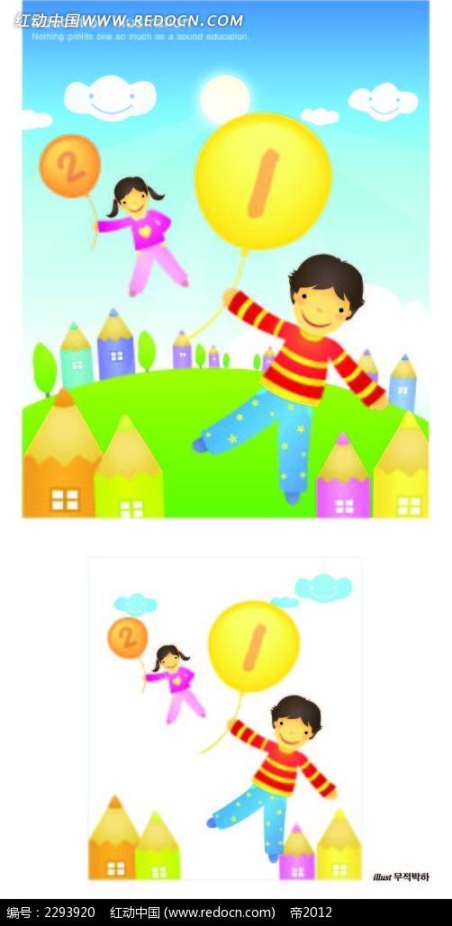 拿着气球的小孩子韩国插画