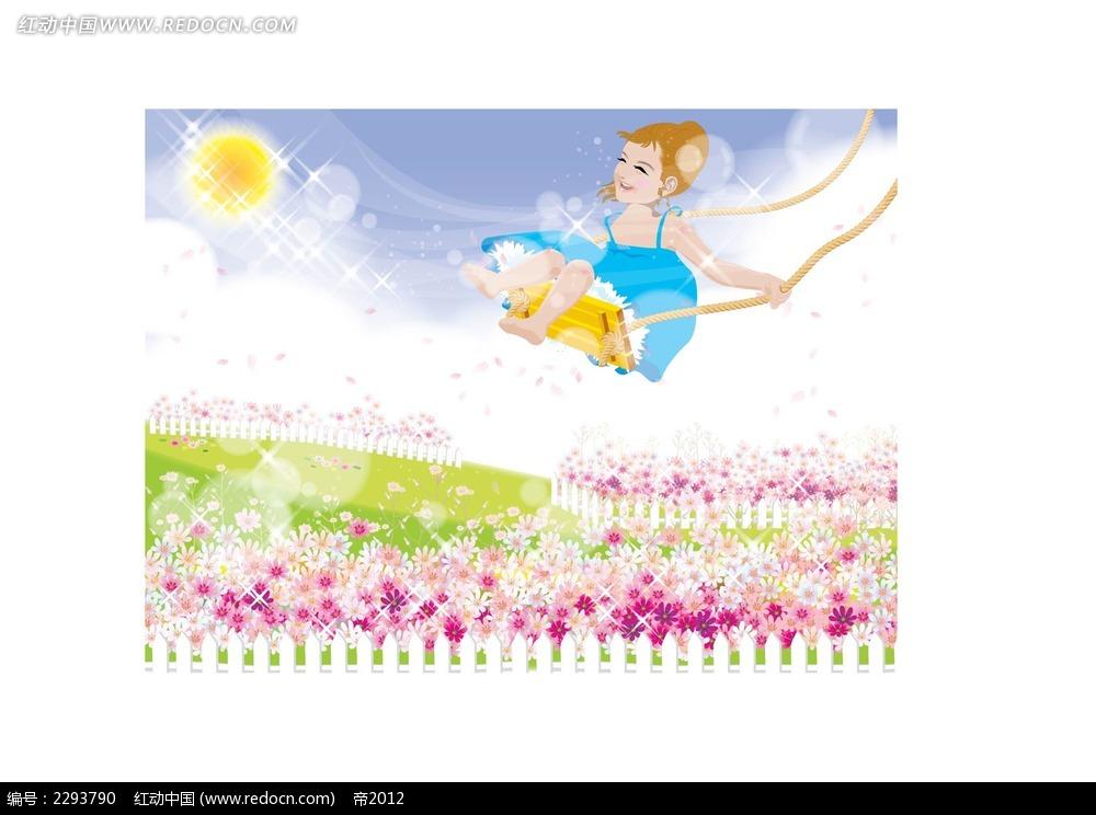 花朵和荡秋千的少女卡通手绘