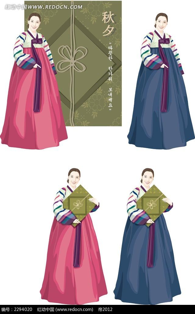 站立的韩服女人韩国矢量人物漫画