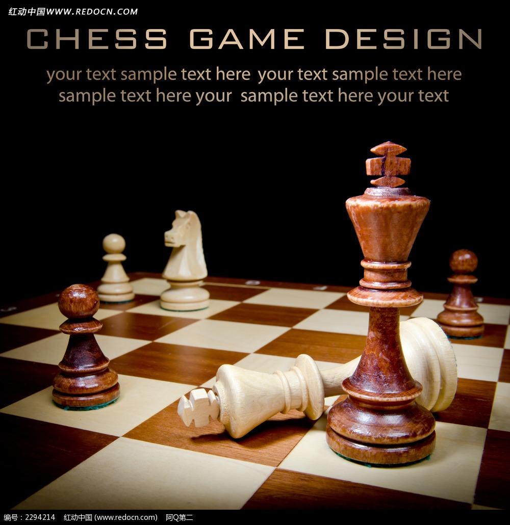 国际象棋 棋盘上的棋子图片图片