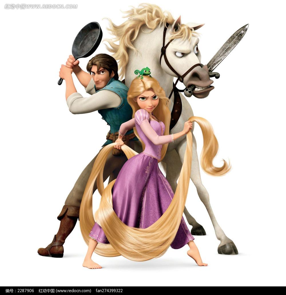 拿着武器的公主王子和白马图片免费下载 编号2287906 红动网