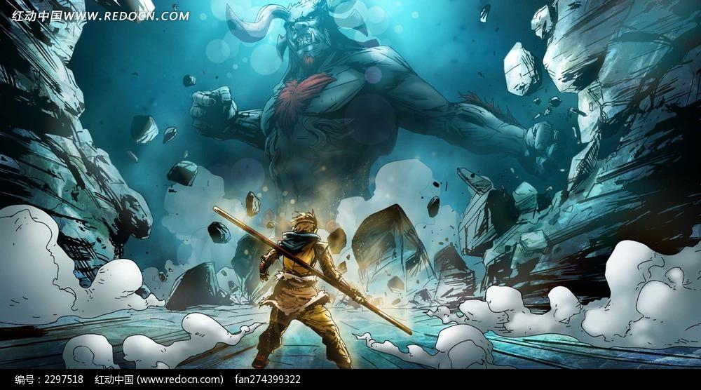 金箍棒传奇 与牛魔王对峙的孙悟空图片 漫画插画 绘画图片下载 2297518