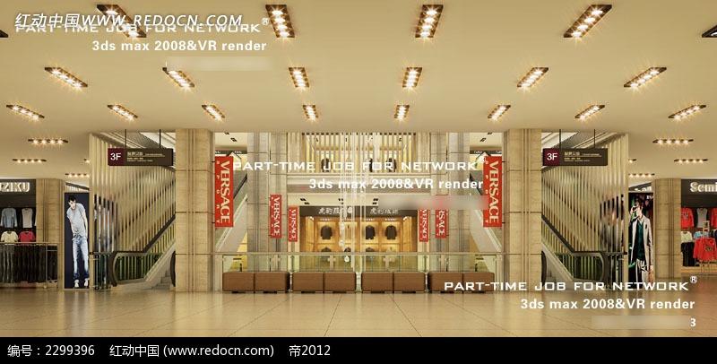 商场大厅电梯厅效果图