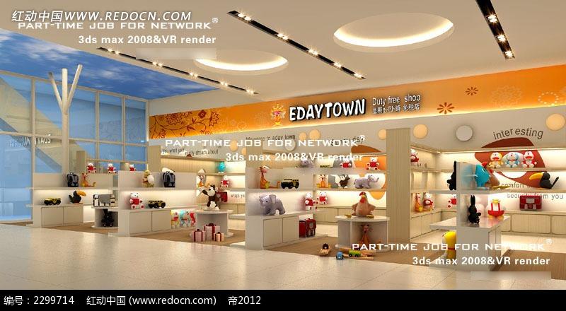 百货商场商铺效果图3dmax免费下载_室内设计素材图片