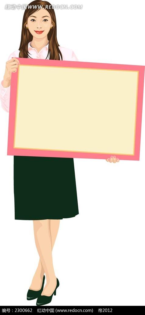 女教师人物插图矢量图_卡通形象