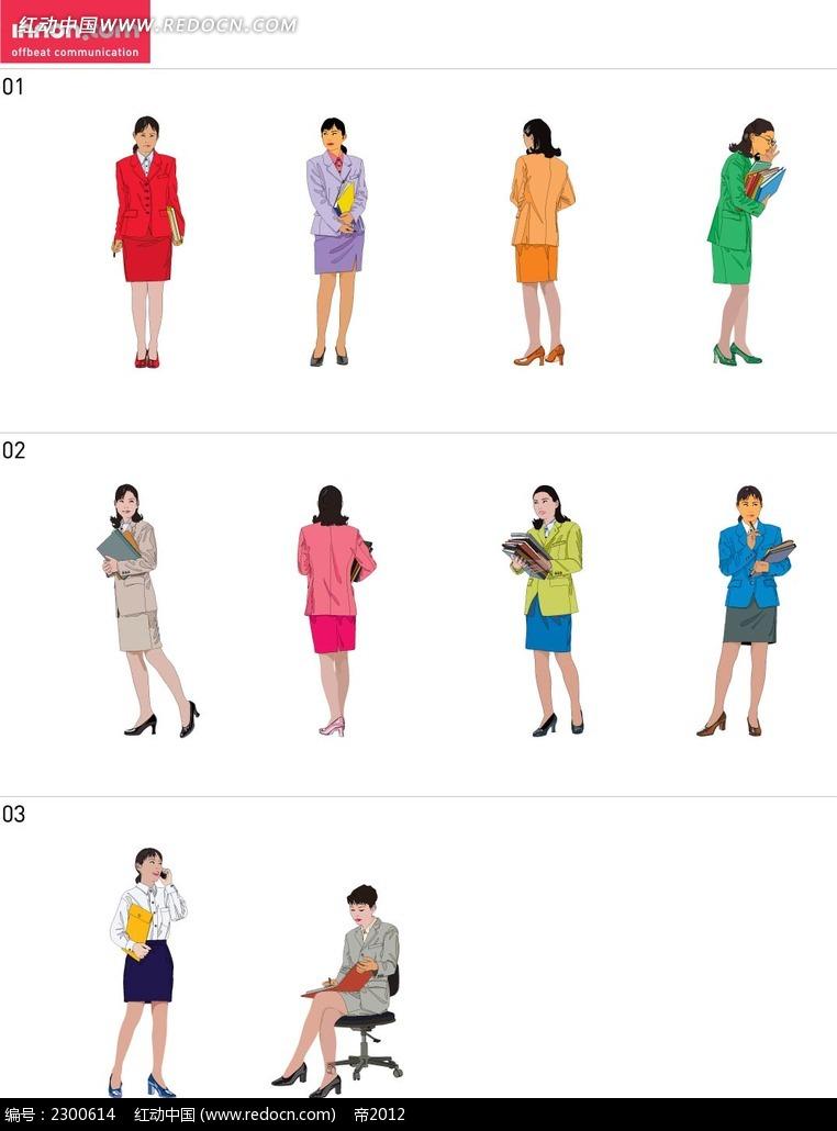免费素材 矢量素材 矢量人物 卡通形象 职场女性人物插图  请您分享