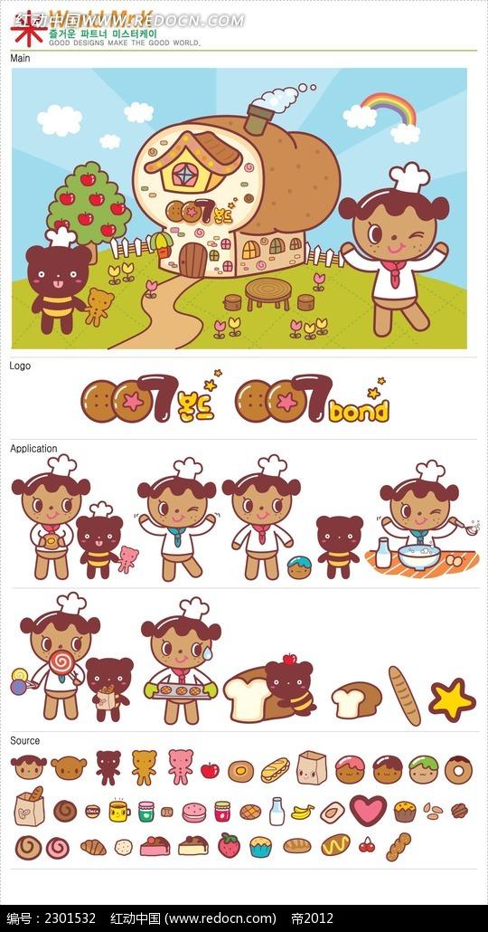 烘焙小人物韩国矢量人物插画AI免费下载 卡通形象素材