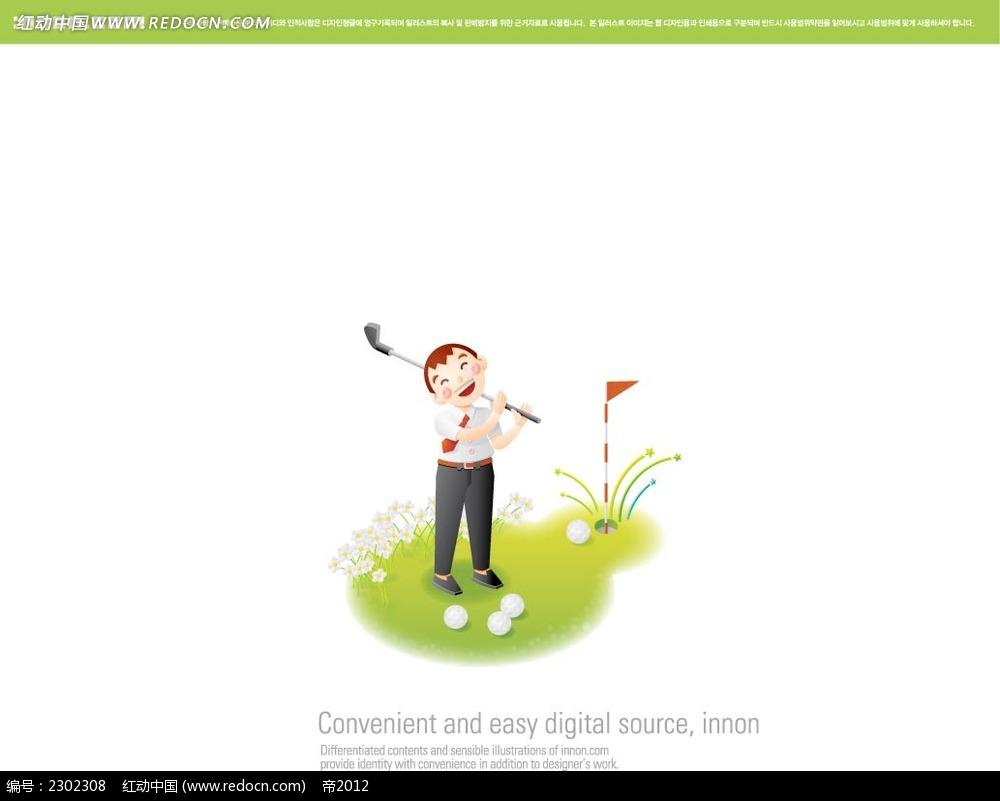 打高尔夫的男生人物插画