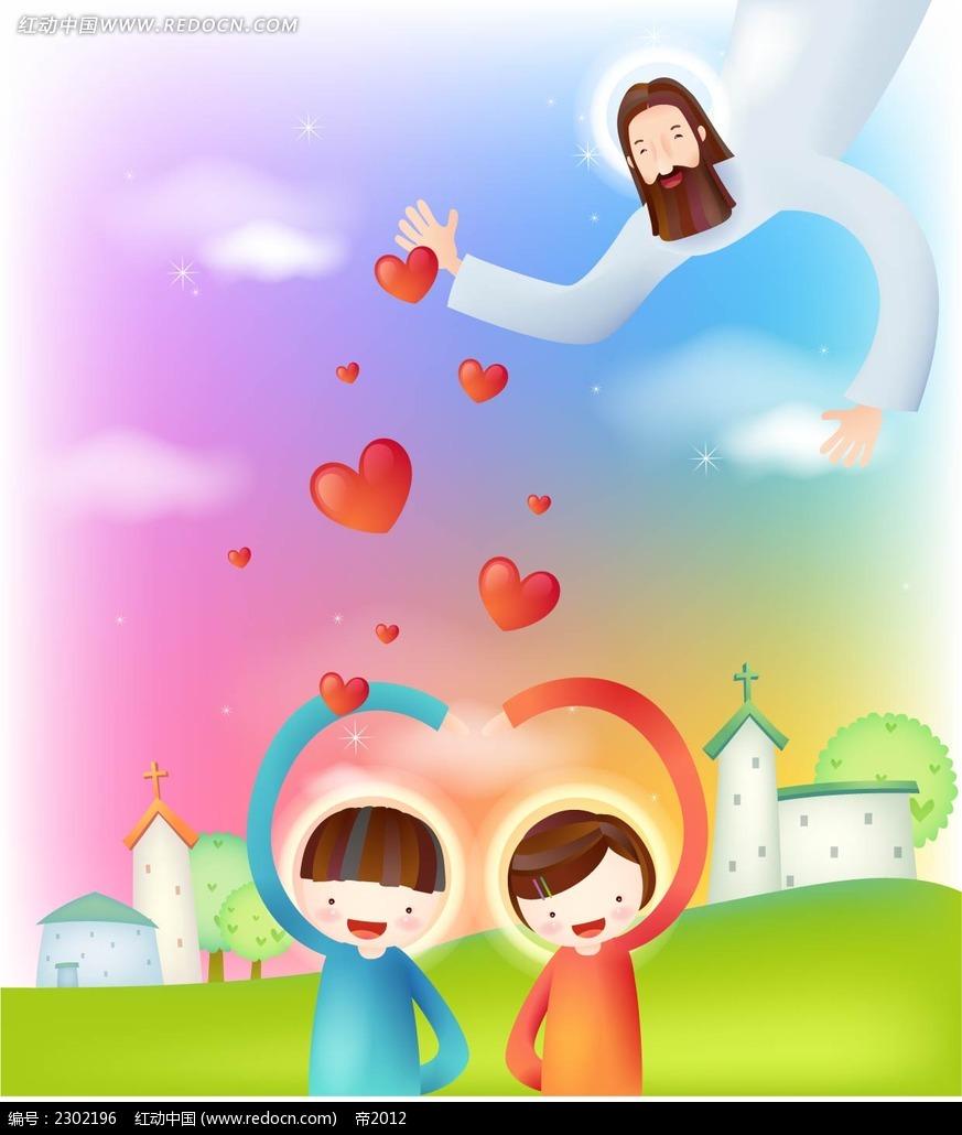 耶稣孩子们时尚矢量人物插画矢量图_卡通形象